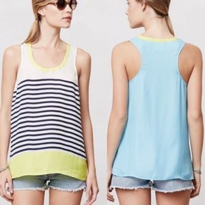 Anthropologie | Maeve Persephone Striped Tank Top